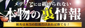 CHANNEL GREEN(チャンネル グリーン)評判