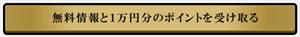 CHANNEL GREEN(チャンネル グリーン)口コミ