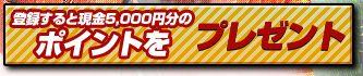 競馬サードステージ(3rd Stage) 評判