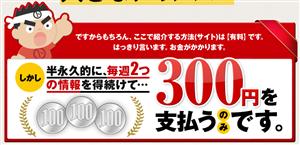 TopNews(トップニュース)評判