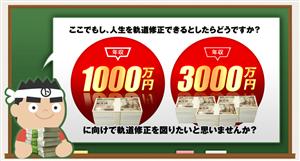 2TopNews(トップニュース)評価