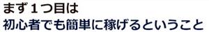 楽UMA(ラクウマ ドットコム)口コミ