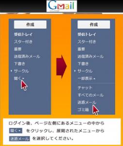 楽UMA(ラクウマ ドットコム)評価
