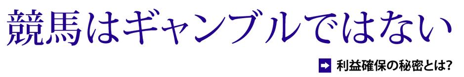 2015-08-25_02h17_46