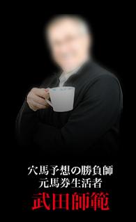 天下統一(てんかとういつ)口コミ