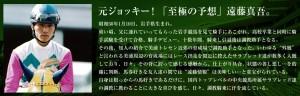 PRIDE(プライド)口コミ