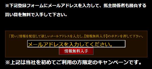 2015-10-16_22h25_26