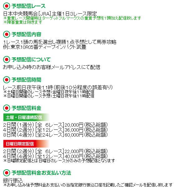 2015-10-22_22h29_36