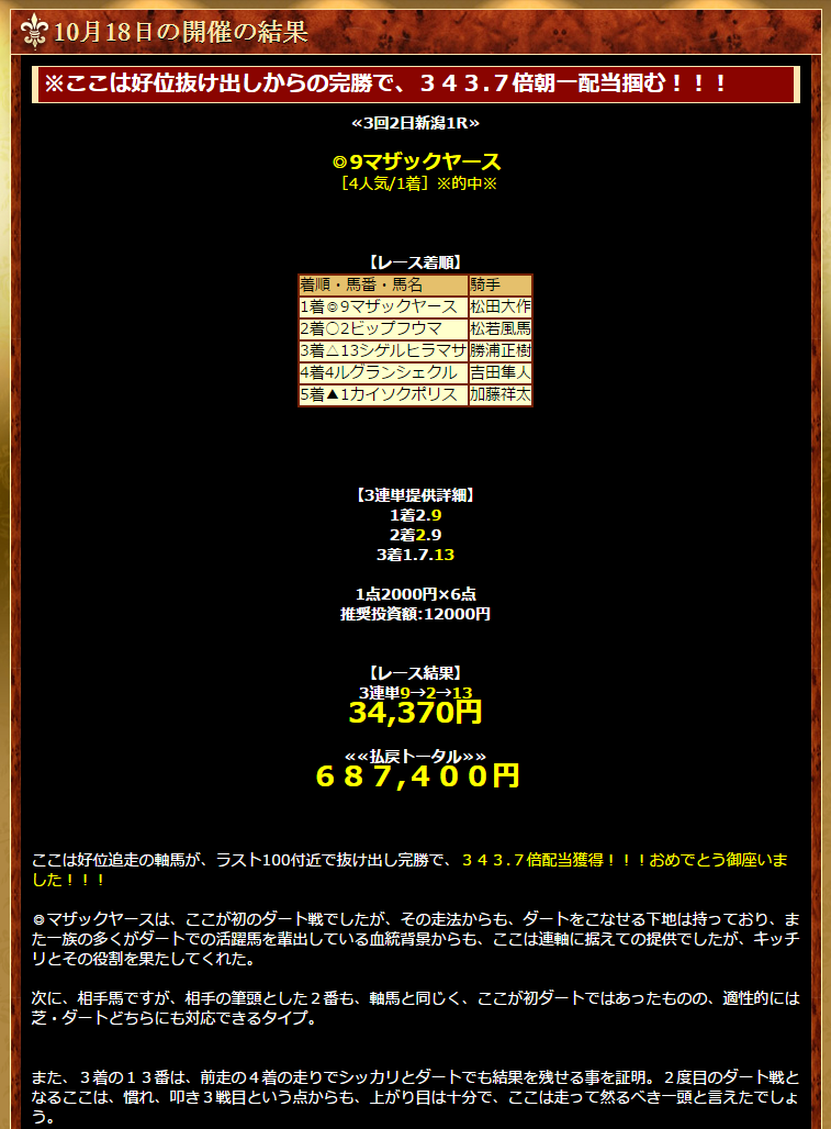 2015-10-23_00h43_17