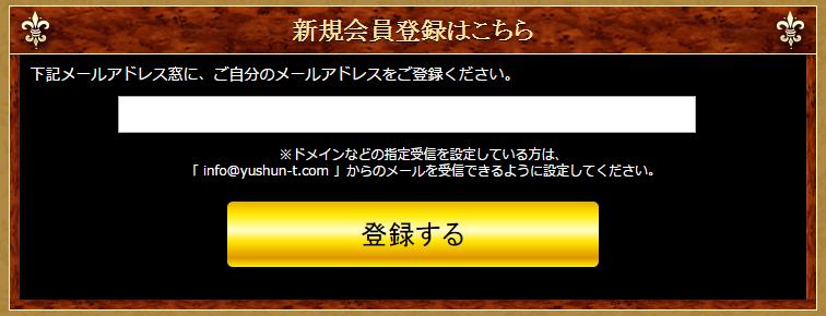 2015-10-23_00h52_16