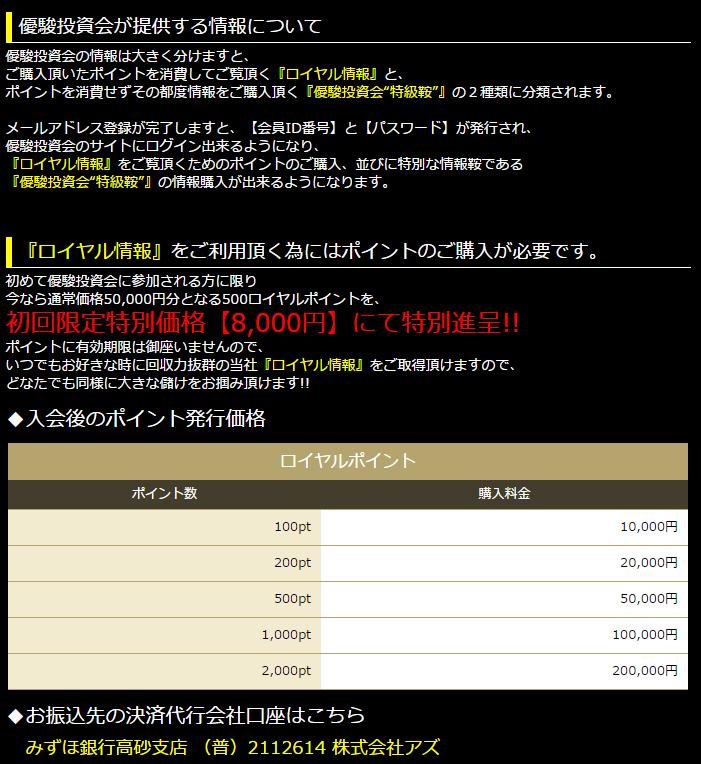 2015-10-23_00h53_26