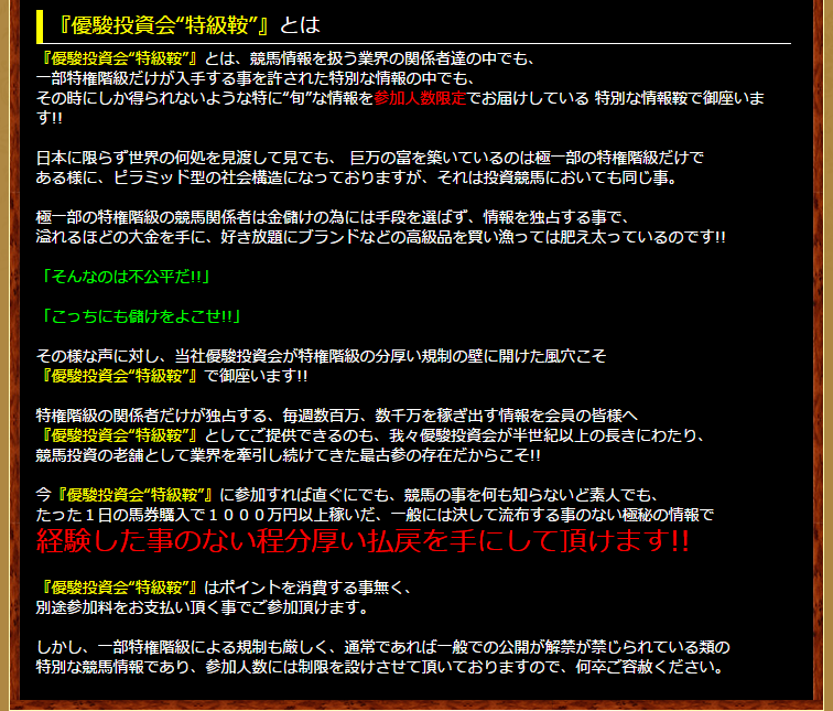 2015-10-23_00h53_50