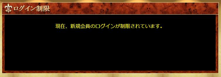 2015-10-23_00h56_53