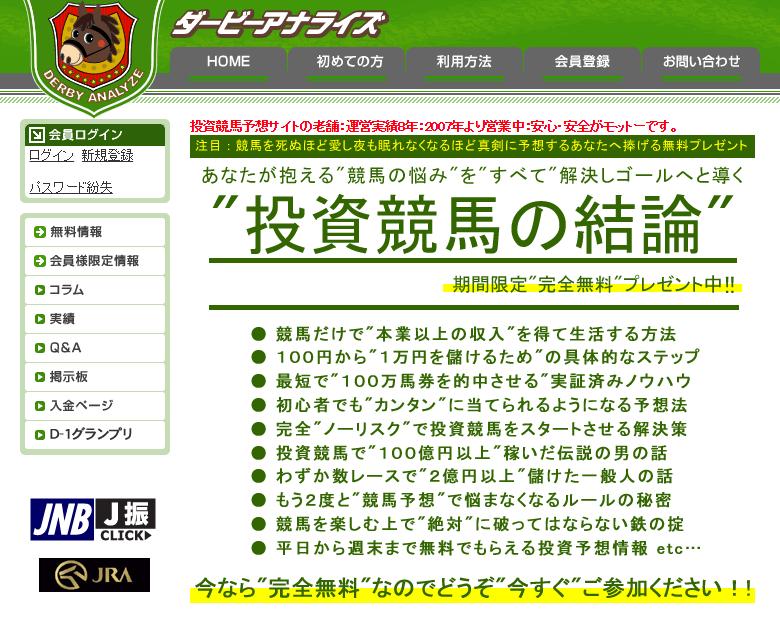 2015-11-02_21h01_02