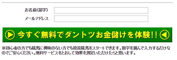 2015-11-02_21h26_11