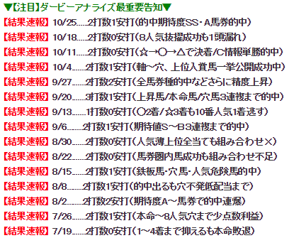 2015-11-02_21h27_52