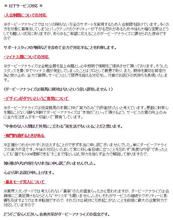 2015-11-02_21h29_51