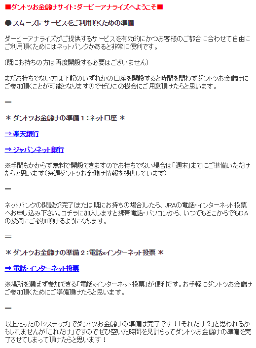 2015-11-02_21h40_50