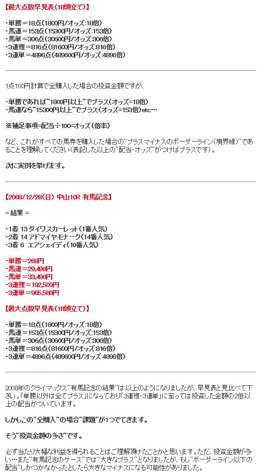 2015-11-02_21h48_50