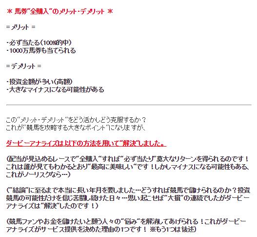 2015-11-02_21h49_13