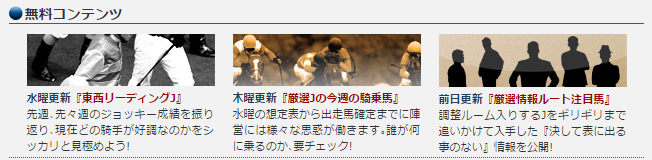 2015-11-06_21h13_58