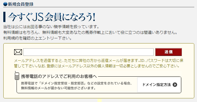2015-11-06_21h16_09
