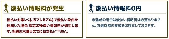 2015-11-06_21h26_39