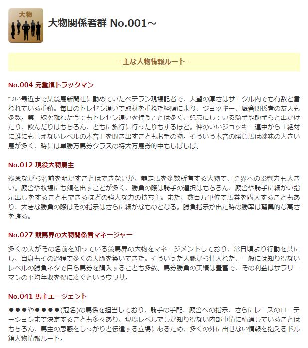 2015-11-06_21h36_55