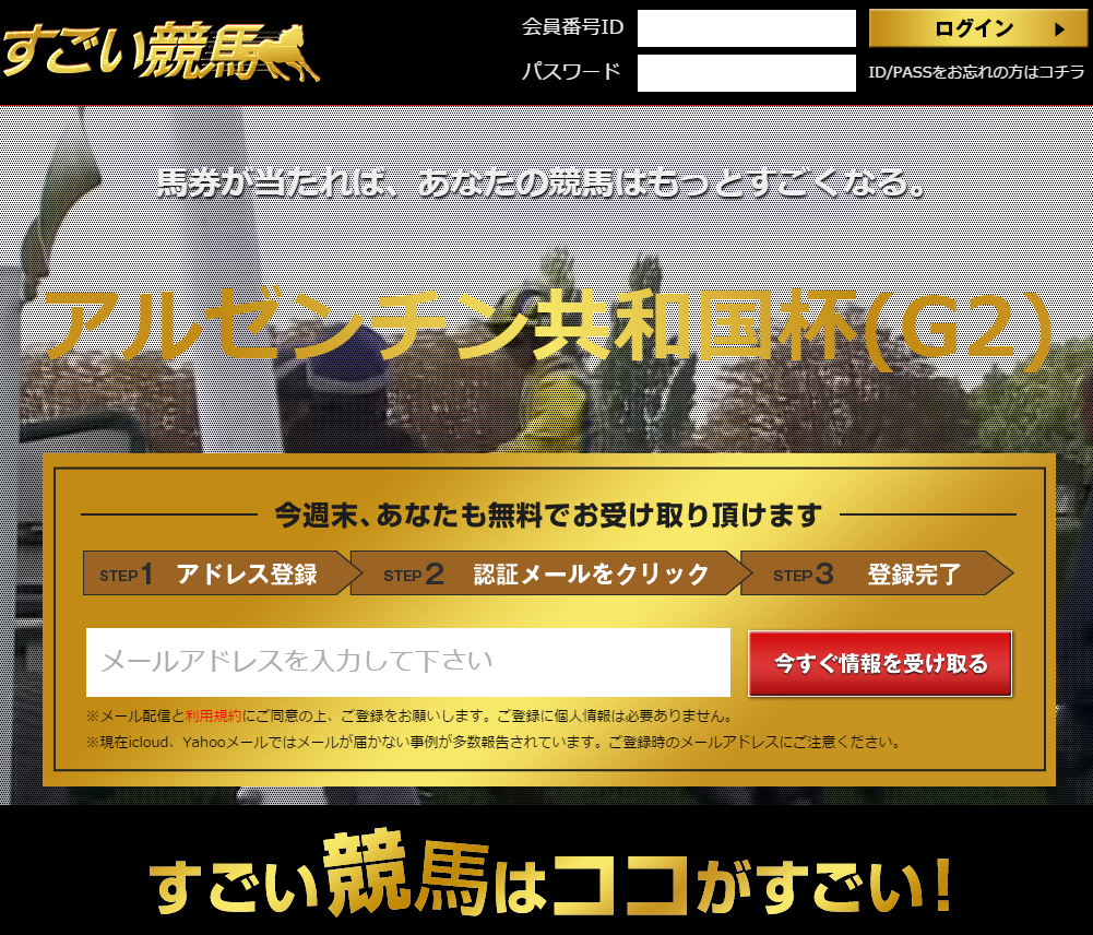 2015-11-08_12h12_53
