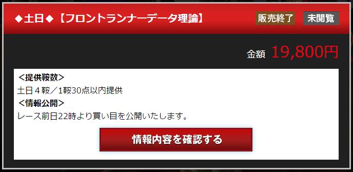 2015-11-08_12h39_20