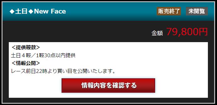 2015-11-08_12h40_28