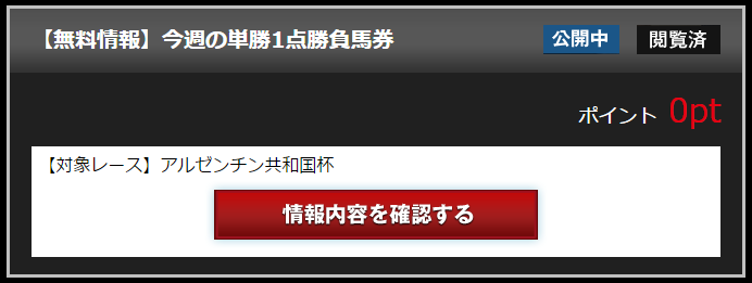 2015-11-08_12h41_09