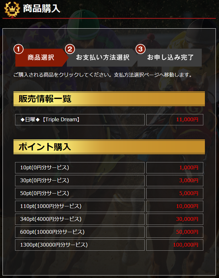 2015-11-08_12h42_01