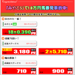 2015-11-15_21h28_35