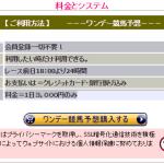 2015-11-15_21h41_16