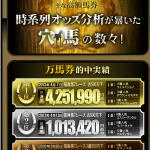 2015-11-16_02h50_06