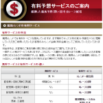 2015-11-16_03h00_46