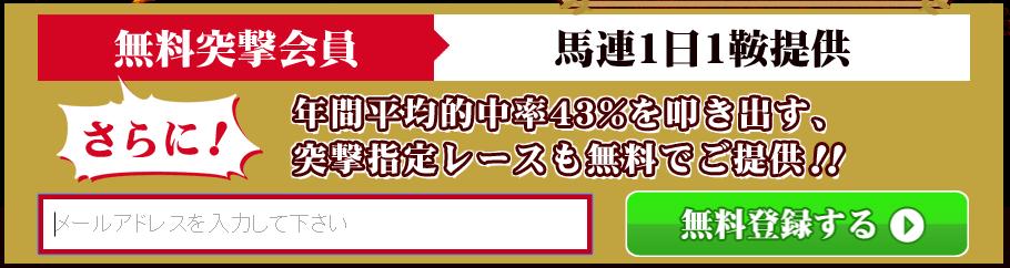 2015-12-06_20h31_18