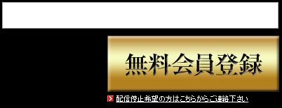 2015-12-06_21h29_59