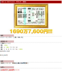 2015-12-11_16h03_03