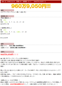 2015-12-11_16h05_31