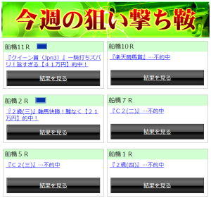 2015-12-11_16h19_27