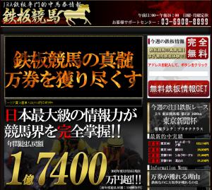 2015-12-11_17h51_34