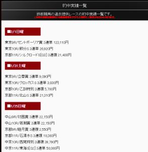 2015-12-11_18h26_21
