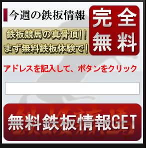 2015-12-11_18h30_26