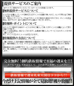 2015-12-11_18h34_36