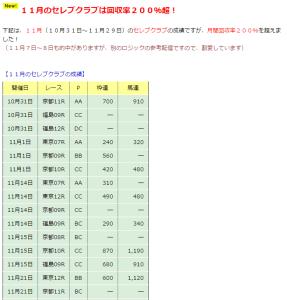 2015-12-15_14h12_10