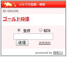 2015-12-15_14h19_52