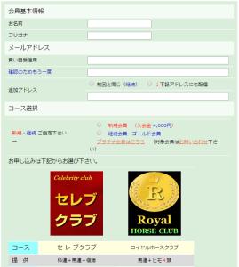 2015-12-15_14h21_05
