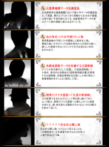 2015-12-15_19h48_30